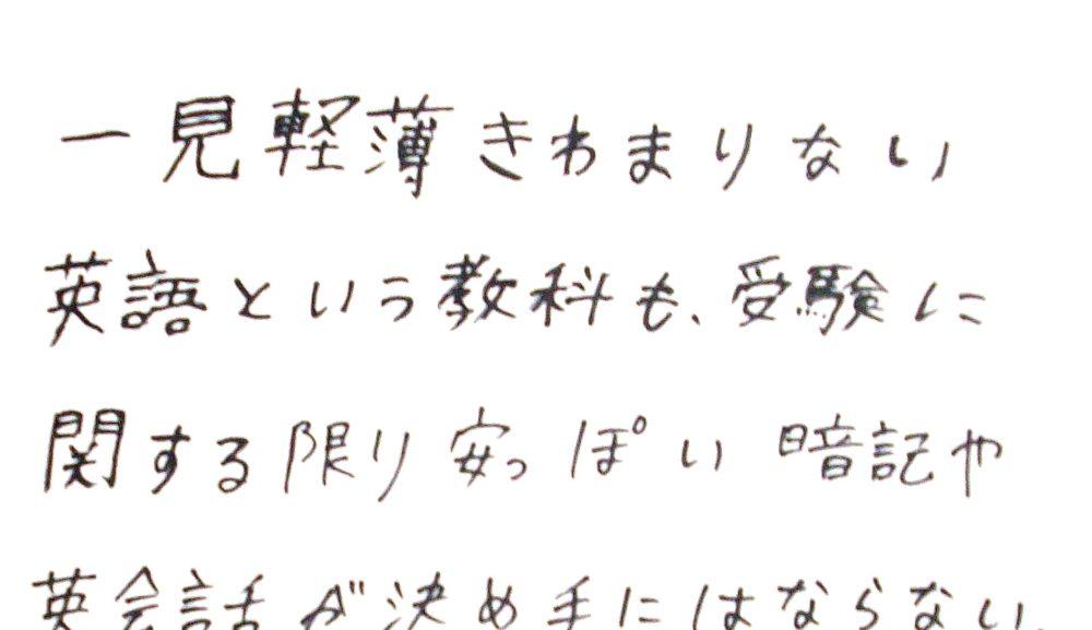 合格体験記:京都大学経済学部合格(第15期生/宮垣 徹哉)